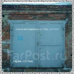 Гаражи капитальные. ак № 27, р-н свердловский, 28 кв.м., электричество