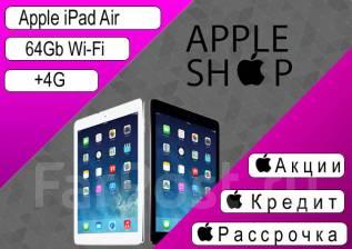Apple iPad Air Wi-Fi+Cellular 64Gb. Под заказ