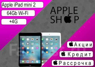 Apple iPad mini 2 Retina Wi-Fi+Cellular 64Gb. Под заказ