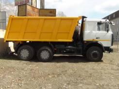 МАЗ 5516X5-481-000. Самосвал , 14 800 куб. см., 20 000 кг.