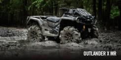 BRP Can-Am Outlander 1000R X MR. исправен, есть птс, без пробега. Под заказ