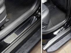 Порог пластиковый. Hyundai Tucson