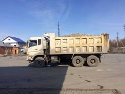 Dongfeng DFL3251A. Донг Фенг, 8 900 куб. см., 33 000 кг.