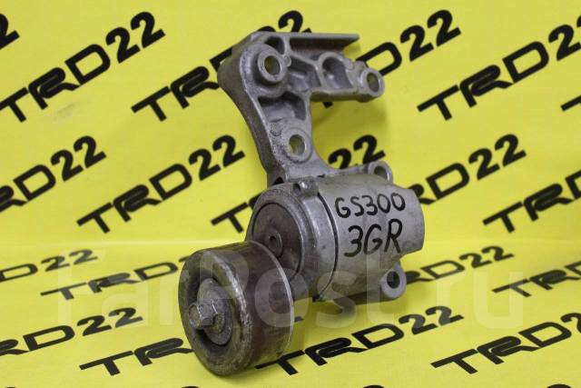 Натяжитель ремня. Lexus: RC200t, IS300, RX330, RC350, RX350, RX270, IS250C, IS300h, GX460, ES200, GS250, GS350, GX400, GS430, IS200t, RC300, ES300h, R...