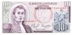 Песо Колумбийское.