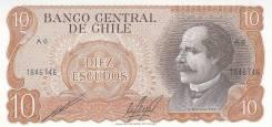 Чили Банкнота 10 эскудо 1973 - 1975 год