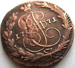 Хороший Пятак Екатерины 2! 1771 год (ЕМ)Орёл 1768 - 1778 гг. Россия 24