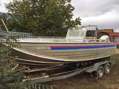 Wellboat. Год: 2004 год, длина 7,24м., двигатель подвесной, 225,00л.с., бензин. Под заказ