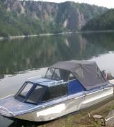 Сарепта. Год: 1981 год, длина 5,45м., двигатель подвесной, 90,00л.с., бензин