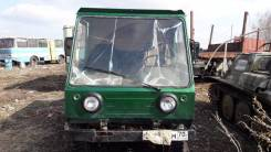 IFA. Продам ИФА Мультикар, 2 000 куб. см., 1 500 кг.
