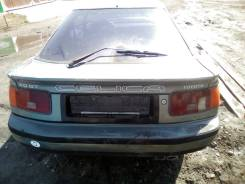 Toyota Celica. JT1LST1620706791