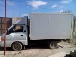 Hyundai Porter. Продается, 2 500 куб. см., 1 000 кг.