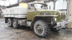 Урал 4320. Продам Урал-4320, 10 850 куб. см., 8 000 кг.