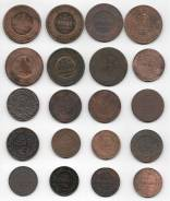 Лот из уставших монет 1872-1913гг. (20 шт. )