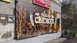 Продам действующий магазин разливного пива