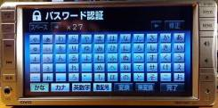Разблокировка японских автомагнитол
