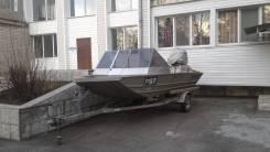 Alumacraft. длина 6,00м., двигатель подвесной, 90,00л.с., бензин
