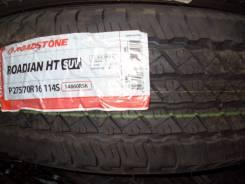 Roadstone. Летние, 2015 год, без износа, 4 шт
