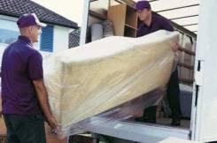 Избавим от не нужной и старой бытовой техники и мебели ваш дом