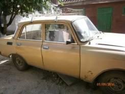 Продам запчасти на москвич 2140 пойлет на 412. x14