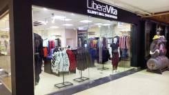 """Продам магазин одежды LiberaVita. МФК """"Находка Мега"""""""