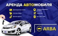 Прокат автомобиля в г. Омске, прокат авто. Без водителя