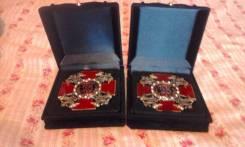 Два ордена 25 лет на серебренную свадьбу