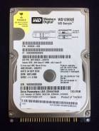 Жесткие диски 2,5 дюйма. 120 Гб, интерфейс IDE