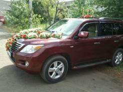 Аренда свадебных авто