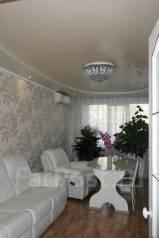 3-комнатная, улица Краснореченская 163а. Индустриальный, частное лицо, 72 кв.м.