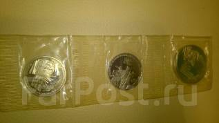1-3-5 рублей , набор монет 70 лет Великой Октябрьской революции Пруф.