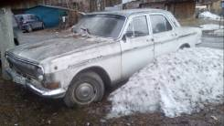 ГАЗ. 24, 32001