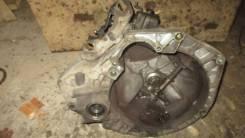 Механическая коробка переключения передач. Fiat Punto Fiat Grande Punto