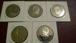5 рублей СССР Пруф - Лебеев Эминеску Прркофьев , Низами , Мусоргский