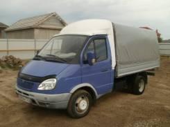 ГАЗ 3302. Зазель бортовая стандартная, 2 500 куб. см., 1 500 кг.