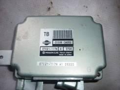 Блок управления акпп Nissan Murano Z50 VQ35DE
