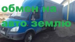 ГАЗ 330202. Газель обмен, 2 900 куб. см., 1 500 кг.