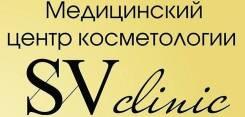 """Управляющий. ООО """"ФаИст"""". Улица Пендрие 4"""