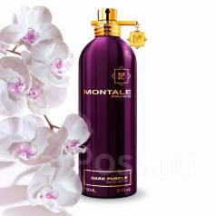 Продам парфюм Dark Purple Montale 100мл. Стойкий, вкусный. Всего 2200р