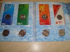 Три альбома с монетами и пачка бумажных десяток по оптовой цене!