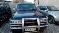 Toyota Land Cruiser. автомат, 4wd, 4.2 (170 л.с.), дизель, 400 тыс. км. Под заказ