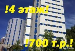 Места парковочные. улица Блюхера 12, р-н Центральный, 19 кв.м., электричество
