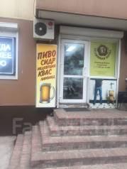Раскрученный магазин разливного пива