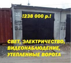 Гаражные блок-комнаты. улица Трехгорная 92 кор. 1, р-н Краснофлотский, 22 кв.м., электричество