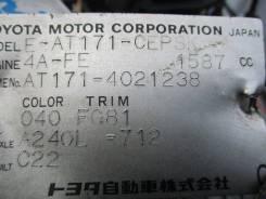 Toyota 4A АКПП