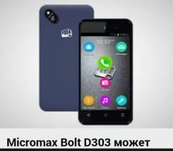 Micromax D320 Bolt. Б/у