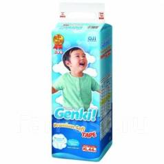 Продам подгузники детские на 12-17 кг