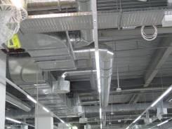 Проектирование, монтаж систем вентиляции