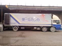 Hino Profia FN. с работой., 17 000 куб. см., 10 000 кг.