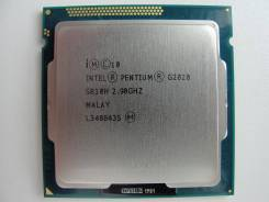 Intel Pentium G2020. Под заказ